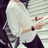 夏裝男士字母繡花七分袖T恤韓版青年寬鬆學院純色日系半袖中袖tee  巴黎街頭