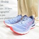 ASICS 亞瑟士 GEL-NIMBUS 23 慢跑鞋 1012A885412 女款 藍【iSport愛運動】