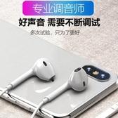 原裝耳機適用華為p20/p30pro華為nova3/2s/4mate20榮耀20/8x/mate10pro