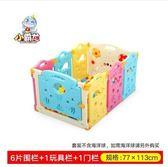 兒童遊戲圍欄寶寶防護欄安全柵欄嬰兒室內爬行墊學步欄玩具  米蘭shoe