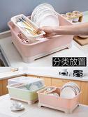 居家家帶蓋碗碟架 放碗架 收納盒 瀝水架 裝碗筷收納箱 廚房碗櫃 置物架