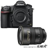 Nikon D850 Body+AF-S DX 17-55mm f/2.8G IF-ED公司貨 送B+W保護鏡 登入原廠送MB-D18電池手把到10月31日止!