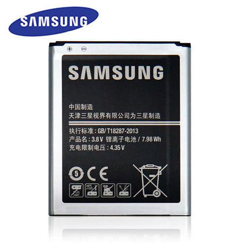 【marsfun火星樂】Samsung Grand Dous i9082 三星原廠電池/正原電 2100mAh Galaxy i-9082 EB535163LU