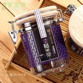 【第一稻米倉】紫糙米茶(600g/罐) _手作烘製_養生花青素_紫米添糙米