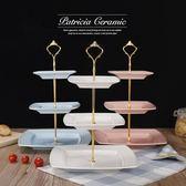 歐式陶瓷雙層水果盤創意點心盤三層蛋糕架展示下午茶簡約干果盤 【好康八九折】