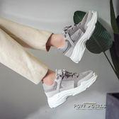 女運動鞋春2018新款韓版ulzzang原宿學生百搭老爹鞋