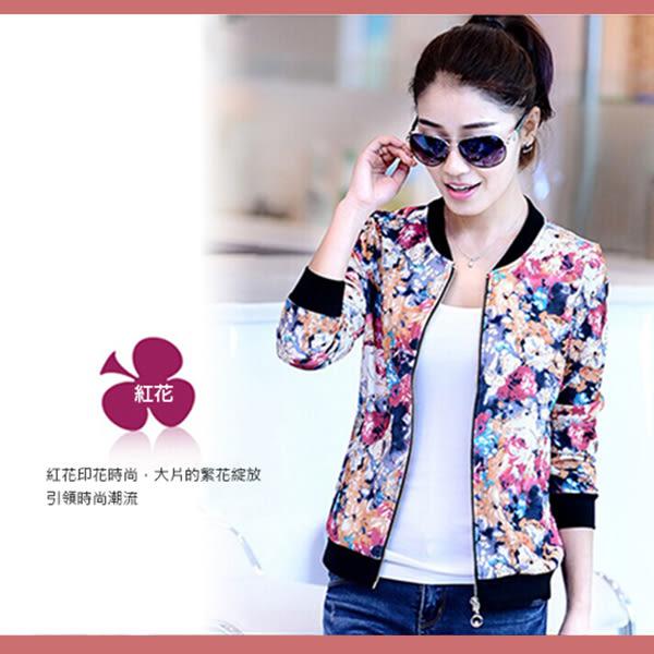 韓版流行修身印花小外套