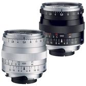 6期零利率 Zeiss 蔡司 Biogon 2/35 ZM 小型廣角鏡頭 公司貨