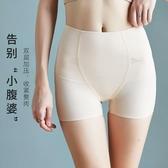 豐臀褲 收腹內褲女夏季提臀翹臀平角打底塑形束腰塑身神器薄款安全短褲頭 韓流時裳