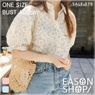 EASON SHOP(GW7225)韓版...