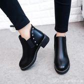 短靴女新款韓版百搭粗跟馬丁靴英倫復古學院風平底短筒女靴子 艾美時尚衣櫥