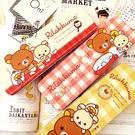《花花創意会社》【H2628】韓國帶回.粉彩格子RELIKUMA懶懶熊鐵筆盒
