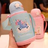 双盖两用儿童吸管保温杯304不锈钢水杯学生女宝宝幼儿园可爱水壶