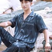 男士絲綢睡衣男夏季薄款短袖長褲冰絲兩件套裝夏天家居服開衫大碼  圖拉斯3C百貨