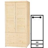 衣櫃 衣櫥 AT-638-2 松木3X6尺開門衣櫥【大眾家居舘】