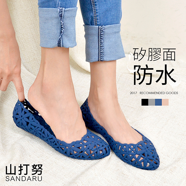 防水鞋 晴雨兩穿簍空防水平底鞋