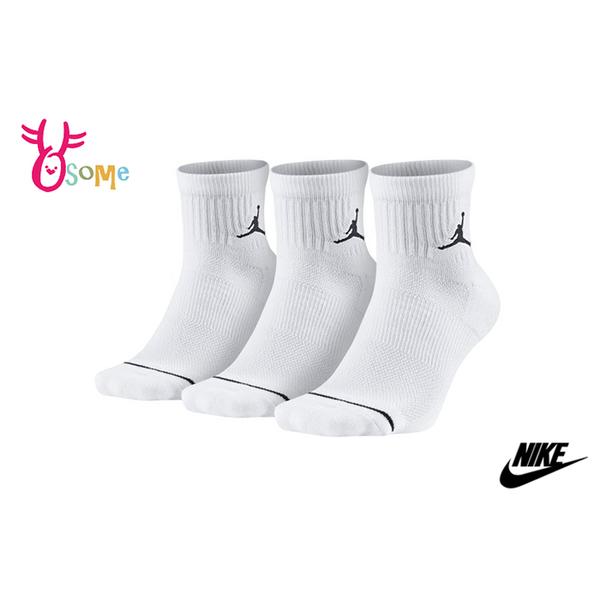 NIKE 襪子 JORDAN籃球襪 成人男女款 大童 親子 厚底 運動襪 三雙入 SX413#白色◆OSOME奧森鞋業