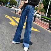 2018新款牛仔褲女闊腿褲高腰寬鬆直筒褲韓版原宿bf風加長春秋長褲『潮流世家』