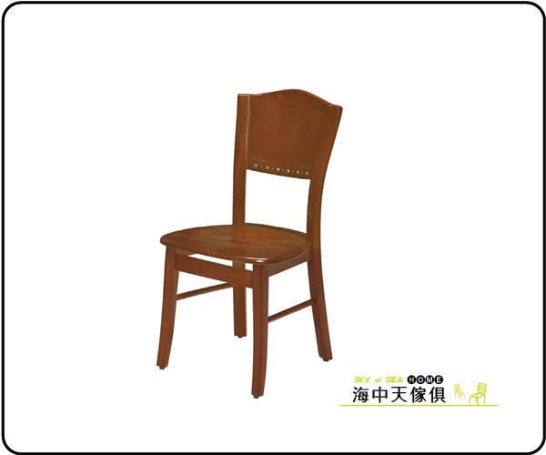 {{ 海中天休閒傢俱廣場 }} C-9 摩登時尚 餐廳系列 7296-6 皇冠柚木餐椅(木面)