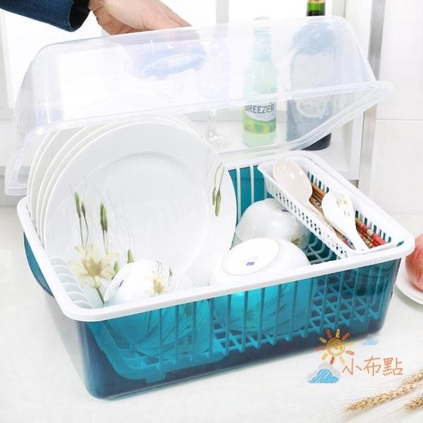 瀝水架碗櫃塑料廚房瀝水碗架帶蓋碗筷餐具收納盒放碗碟架滴水碗盤置物架 【八折搶購】