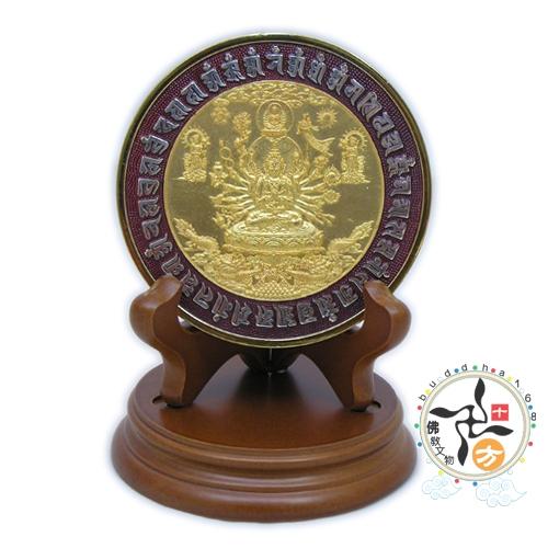 準提寶鏡 準提鏡 (攜帶式)木座【十方佛教文物】