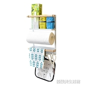 日式冰箱掛架側壁掛架廚房收納架調味料磁性廚房置物架廚房用品YDL