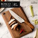 美國【GrandTies】1.4116高碳不鏽鋼主廚刀/刀具(GT101100003)BOSCO系列西式主廚刀