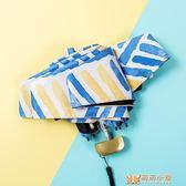 折疊傘ZHISAN知傘超輕小五折女神晴雨傘兩用防曬防紫外線折疊遮陽太陽傘 99免運 萌萌