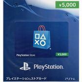 【軟體世界】PS4/PS3/PSV 日本PSN 5000點 (日本PSN帳號專用) (ESD出貨)