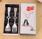 情侶兩件餐盒組 餐具 送客禮 婚禮小物【...