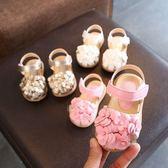 學步鞋女童涼鞋2018新款韓版夏季時尚女寶寶公主鞋1-2-3歲兒童包頭涼鞋快速出貨下殺75折