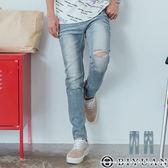【OBIYUAN】牛仔褲 專櫃 韓國製 刷色 破壞 單寧長褲 共1色【BPA160】