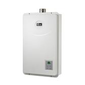 JT-H1632喜特麗16L強排熱水器-天然