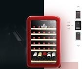 紅酒櫃 復古紅酒櫃 恒溫酒櫃家用小冷藏櫃小冰箱冰吧 夢藝家