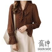 EASON SHOP(GW0116)韓版圓波點印花薄款長版蝴蝶結領V領小喇叭袖長袖雪紡衫女上衣服寬鬆內搭衫咖啡色