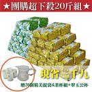 【名池茶業】阿里山樟樹湖烏龍茶。行家收購20斤組,超低批發!