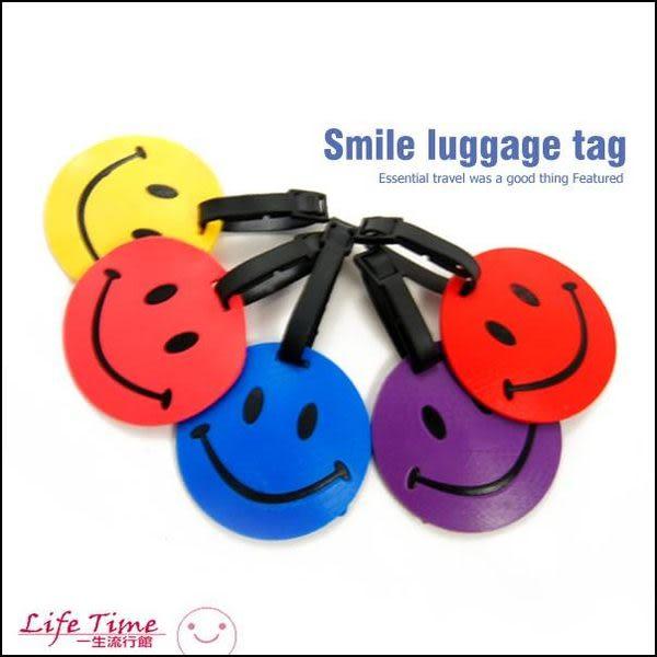 【一生流行館】微笑笑臉造型行李吊牌/立體矽膠/IC卡套票夾/行李識別證/日韓創意小物【B23645】
