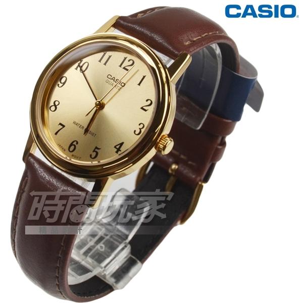 CASIO卡西歐 MTP-1095Q-9B1 指針錶 男錶 中性錶 防刮礦物玻璃 防水30米 指針 數字 耐磨皮革錶帶