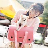 PU寵物包狗包貓包可折疊肩背手提狗狗包包袋貓包外出包外帶 QG4927『優童屋』