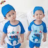 兒童泳衣 男童分體海豚套裝男孩中大童卡通泳裝小童寶寶游泳裝備潮 特惠免運