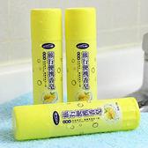 Qmishop 旅行便攜香皂創意洗手小肥皂 攜帶式香皂條【J419】