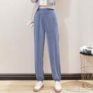 夏季新款燈籠褲女寬鬆束腳褲高腰直筒垂墜感冰絲寬管褲家居
