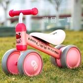 樂的兒童平衡車男寶寶滑行車1歲女嬰兒學步車幼兒妞妞車玩具禮物