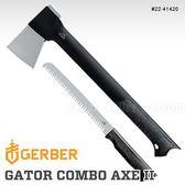 美國Gerber貝爾 Gator combo axe II 斧與鋸(公司貨)#22-41420