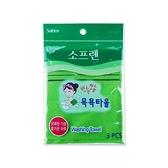 韓國 Sofrien 搓仙神巾(角質搓澡巾)(3入)【小三美日】