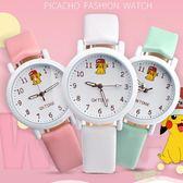 兒童手錶 兒童卡通手錶男孩女孩中小學生手錶男女童電子仿水手錶