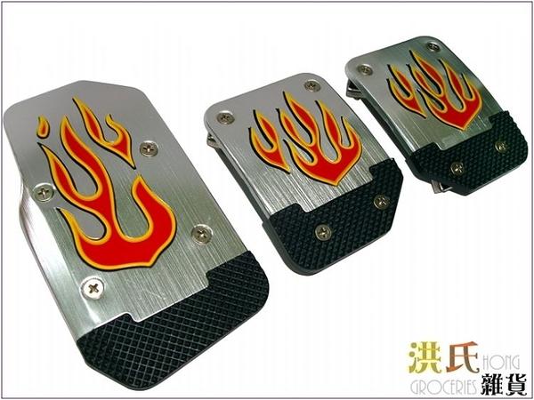 243A181 XB-364 手排腳踏板 火焰款一組入(304A515) 防滑鋁合金踏板