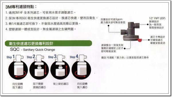 UNION賀眾牌UF-204HF長效型生飲系統專用濾心3M HF-20高流量商用生飲濾心