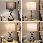 臥室床頭燈簡約現代北歐創意美式遙控婚慶酒店床頭柜結婚檯燈桌燈AQ