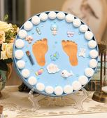 新生寶寶手足印泥胎毛紀念品diy嬰兒童百天周歲禮物永久小腳丫   麻吉鋪